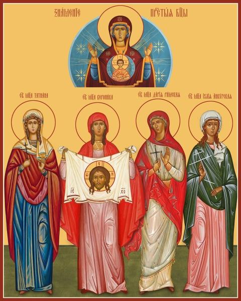 Семейная икона. Изготовление на заказ  (арт. S-053)