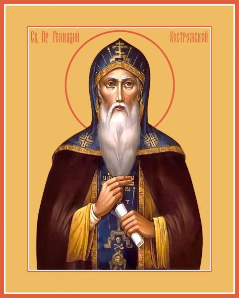 Геннадий Костромской, Любимоградский, Преподобный, икона (арт.м0570)