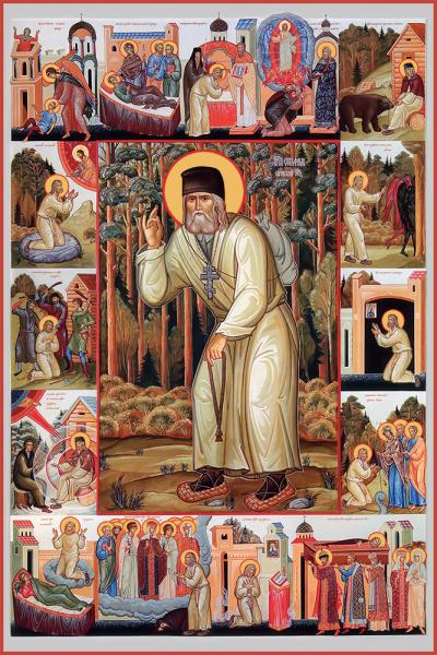 Серафим Саровский преподобный чудотворец, икона (арт.м0678)
