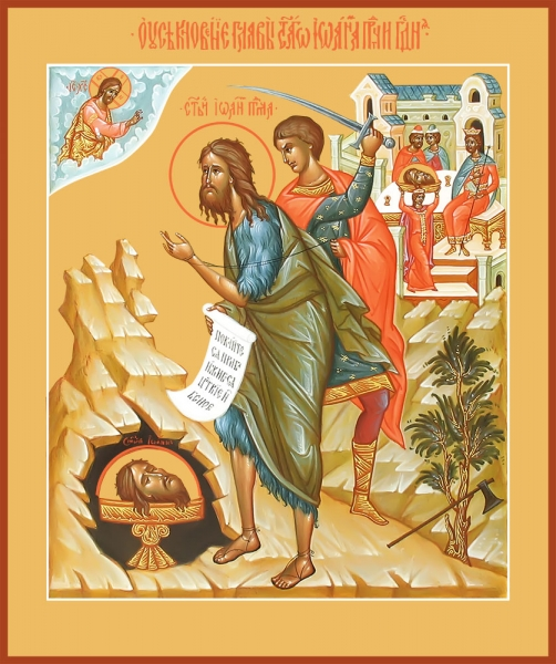 Усекновение главы Пророка, Предтечи и Крестителя Господня Иоанна, икона (арт.04679)
