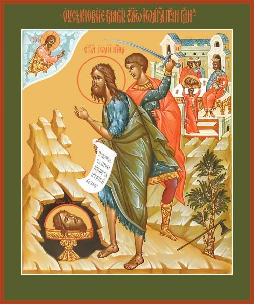 Усекновение главы Пророка, Предтечи и Крестителя Господня Иоанна, икона (арт.04679 с-2)