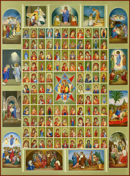 Собор Пресвятой Богородицы, икона (арт.04301)