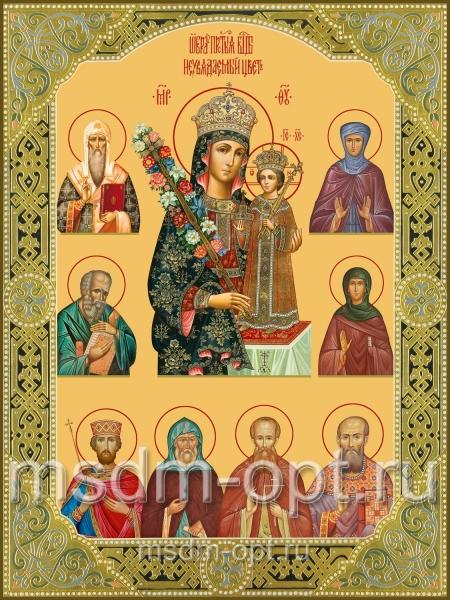 Семейная икона. Изготовление на заказ  (арт. S-049)