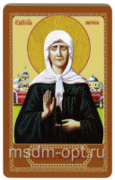 Матрона Московская блаженная, икона с молитвой, дорожная (арт.00085)