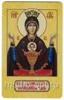 Неупиваемая чаша икона Божией Матери, с молитвой, дорожная (арт.00366)