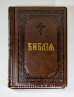 Библия.  Увеличенный формат (арт.7475)