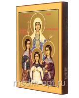 Вера, Надежда, Любовь и их матерь София мученицы, икона