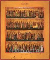 Минеи, ноябрь, икона (арт.00202)
