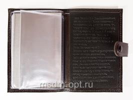 Обложка для авто документов, тиснение молитва Иисусова, крыло ткань, застежка кнопка  (арт.МВ61И) коричневая