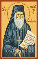Порфирий Кавсокаливит преподобный, икона (арт.00090)