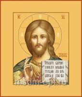 Господь Вседержитель икона размер 240 х 300 мм (арт.95-00110)