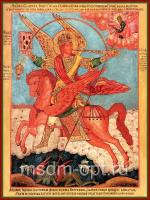 Михаил архангел грозных сил воевода, икона (арт.01609)