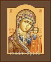 Казанская икона Божией Матери (арт.00212)