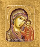 Казанская икона Божией Матери (арт.213)
