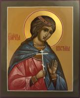 Христина Кесарийская, мученица, писаная икона