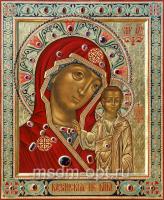 Казанская икона Божией Матери (арт.00369)