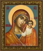 Казанская икона Божией Матери  (арт.04207 с-2)