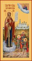 Боголюбская икона Божией Матери (арт.04247)