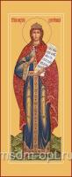 Александра Римская мученица, икона (арт.04442)