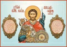 Александр Невский благоверный князь, икона (арт.00447 с2)