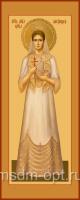 Александра (Романова), Императрица, страстотерпица, икона (арт.04528 2-с)