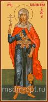 Татиана Римская великомученица, икона (арт.04546)
