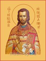 Священномученик Николай Попов, пресвитер, икона (арт.04549)