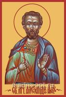 Александр Африканский, Святой мученик, икона (арт.04553)