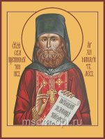 Преподобномученик Лев (Егоров), архимандрит, икона (арт.04570)