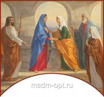 Целование Пресвятой Богородицы и Праведной Елисаветы (арт.04689)