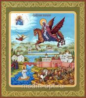 Святитель Иоанн, архиепископ Новгородский, икона (арт.04729)
