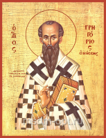 Святитель Григорий Нисский, икона (арт.04731)