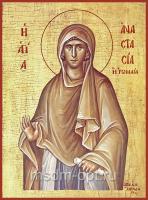 Анастасия Римляныня преподобномученица, икона (арт.04816)