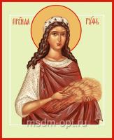 Святая праведная Руфь, икона (арт.04846 с-2)
