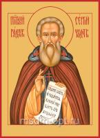 Сергий Радонежский преподобный, икона (арт.04854)