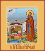 Преподобный Геннадий Костромской, Любимоградский, икона (арт.04874)