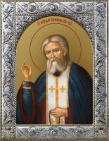 Серафим Саровский преподобный чудотворец, икона  в посеребренной рамке, золочение,  140 х 180 мм (арт.55058-01)