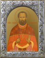 Исмаил Базилевский мученик, икона в посеребренной рамке, золочение,  140 х 180 мм (арт.554516-01)