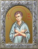 Иоанн Русский, мученик, икона в посеребренной рамке, золочение,  140 х 180 мм (арт.55551-01)