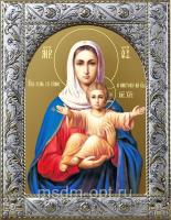 Аз есмь с вами, и никтоже на вы икона Божией Матери в посеребренной рамке, золочение,  140 х 180 мм (арт.556200-01)