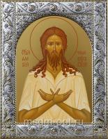 Алексий, человек Божий преподобный, икона в посеребренной рамке, золочение,  140 х 180 мм (арт.556803-01)