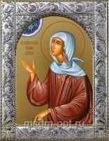 Ксения Петербургская блаженная, икона в посеребренной рамке, золочение,  140 х 180 мм (арт.55812-01)