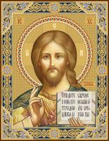Иисус Христос Господь Вседержитель, чеканная икона (арт.55110)