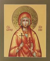 Ирина, великомученница, поясная, писаная икона