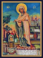 Геронтисса икона Божией Матери (арт.6206)