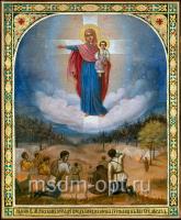 Августовская икона Божией Матери (арт.06218)