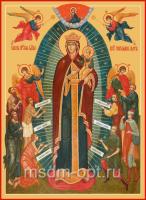 Всех скорбящих Радость икона Божией Матери (арт.06248)