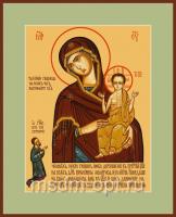 Нечаянная радость икона Божией Матери (арт.06250)