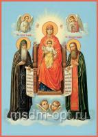 Печерская икона Божией Матери  (арт.06253)
