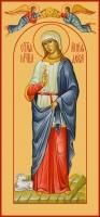 Агния Римская дева мученица, икона (арт.06512)